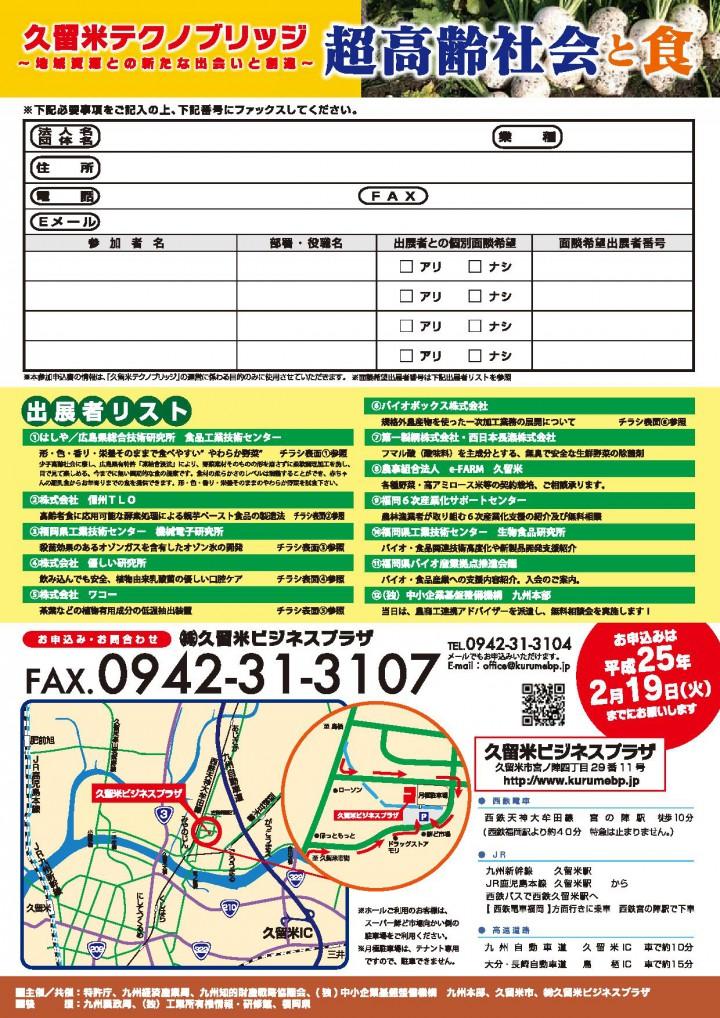 2013-0115-10280001