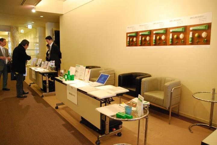 11トライフ横浜