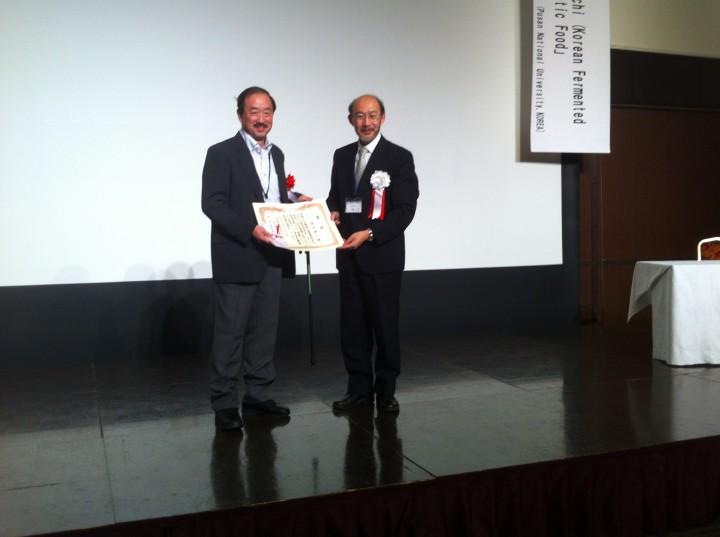 第1回日本乳酸菌学会賞(2014年度)受賞講演(園元)No. 1