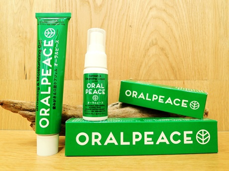 URBANRESERCH oralpeace