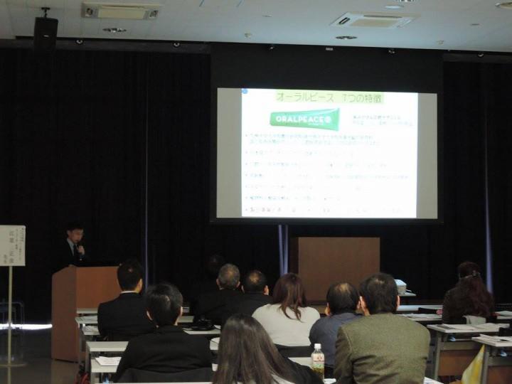 岡山大学1