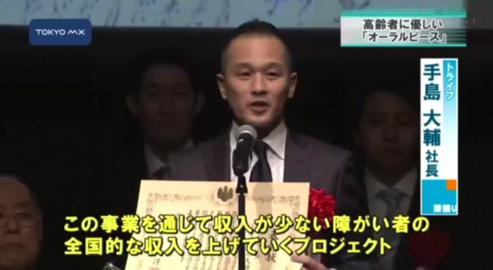 東京MVTVトライフオーラルピース0304