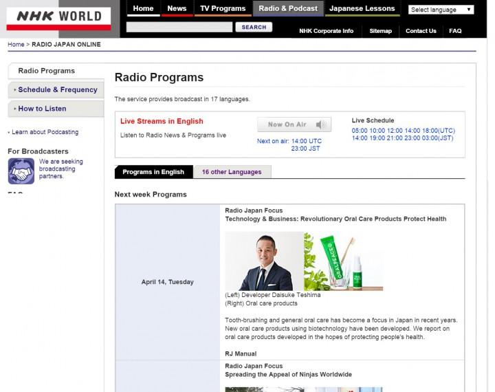 NHKラジオオーラルピース0413