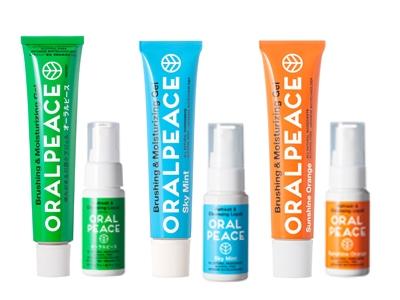 オーラルピース新製品エキサイト