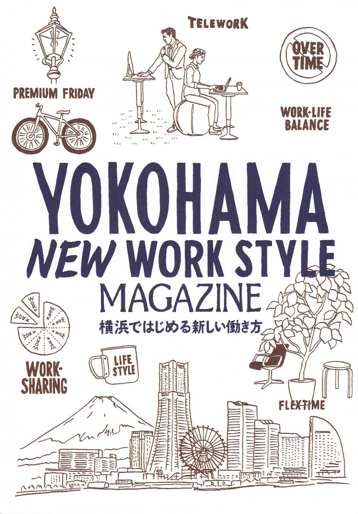 横浜市オーラルピース1